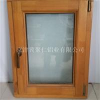 木纹转印铝木复合断桥铝门窗型材