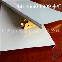 湖南铝合金条扣条形扣板天花185888600309