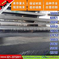 【上海韵哲】主营【西南铝业】5A02铝棒LY11铝板