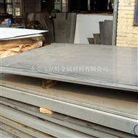 跃特金属材料铝板