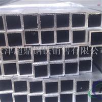 泰安铝方管-工业型材-6063合金铝方管