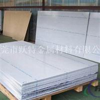 跃特金属材料 铝合金  铝板