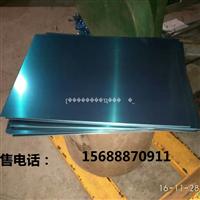 1个厚3003防锈瓦楞铝板
