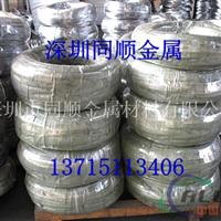 現貨6063鉚釘鋁線,生產5052合金鋁線扁鋁線