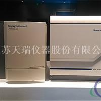 六价铬和邻苯二甲酸脂分析仪