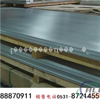 1.6个厚3003彩涂铝板