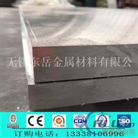 超硬合金铝板价格