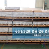 东莞LC10铝板生产厂家