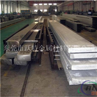 跃特金属材料铝单板
