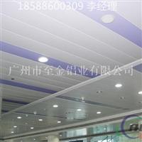 青海铝合金条扣条形扣板天花185888600309