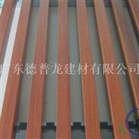 弧形铝方通,铝单板,铝方通厂家