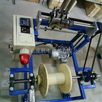 QP-400M收线机 自动收线机厂家 铜丝收线机