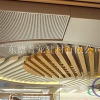 弧形铝方通定制生产厂家