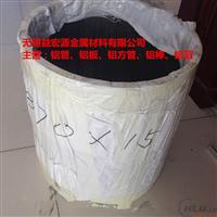 3003保温铝板价格