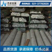 国标6063铝棒厂家