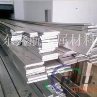 厂家直销2024铝排材  环保6061铝合金排
