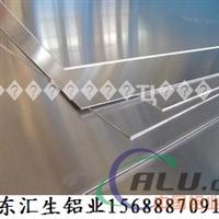 1.6毫米5052覆膜铝板