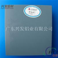 广东兴发铝业直销优质氟碳铝单板幕墙