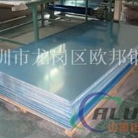 AlCu2.5Mg铝板 铝合金