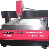 优质价廉,有现货铝板浮雕机13652653169
