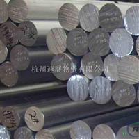 4A11铝板4A11铝棒