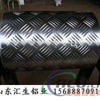 0.4mm3003铝瓦楞板