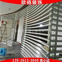 厦门墙面弧形铝方通 白色铝方通隔断定制