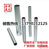 铝合金5A02铝管规格齐全