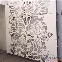 铝冲孔板 木纹铝单板china 仿木纹铝单板