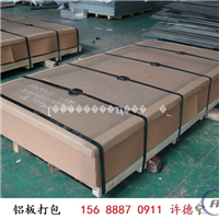0.8个厚3003防锈瓦楞铝板
