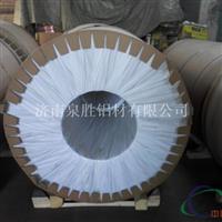 廠家現貨供應保溫鋁皮 0.7mm厚保溫鋁皮