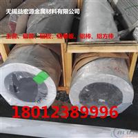 8011铝管价格�I现货�J优质铝管批发
