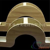 造型木纹铝方通质量-德普龙天花厂家