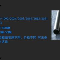 5A05铝板卷板价格〖现货〗欢迎 来电