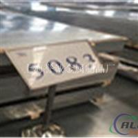 盐城 5083铝板 铝棒厂家价格