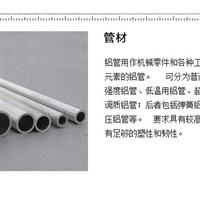 2A12铝卷板价格厂家�I现货�J一吨铝卷板多少钱