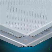 铝单板 铝方通 铝扣板