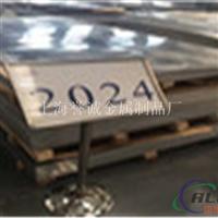 镇江 2024铝板厂家价格