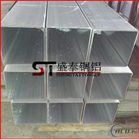 厂家直销:易切割铝方管 6061矩形铝管