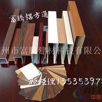 铝方通  铝型材