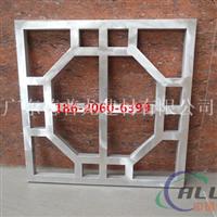 铝窗花-合金铝窗花-德普龙铝窗花厂家定制