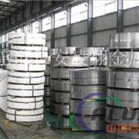 进口抗氧化1A99纯铝带