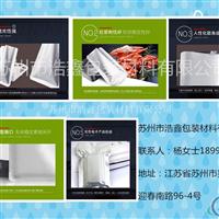 铝箔防潮袋,高温铝箔袋,复合铝箔袋
