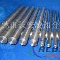 西南铝1080铝棒 耐磨1A80纯铝棒
