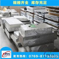现货2036硬质铝板 2036铝排一吨报价是