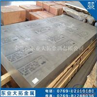 广东2024铝板 东莞2024-T651航空铝板