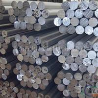 厂家直销3003耐腐蚀 防锈铝合金棒 质量保证
