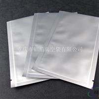铝箔袋免费提供样品