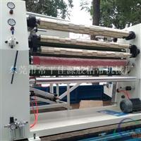 佳源二手胶带分切机品质优价格低产品质量优