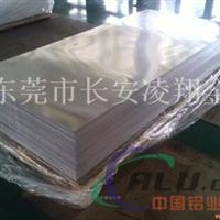 进口耐腐蚀1A50铝板 1A50铝卷价格
